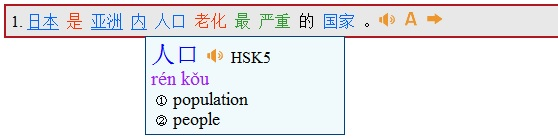 good Chinese word segmentation