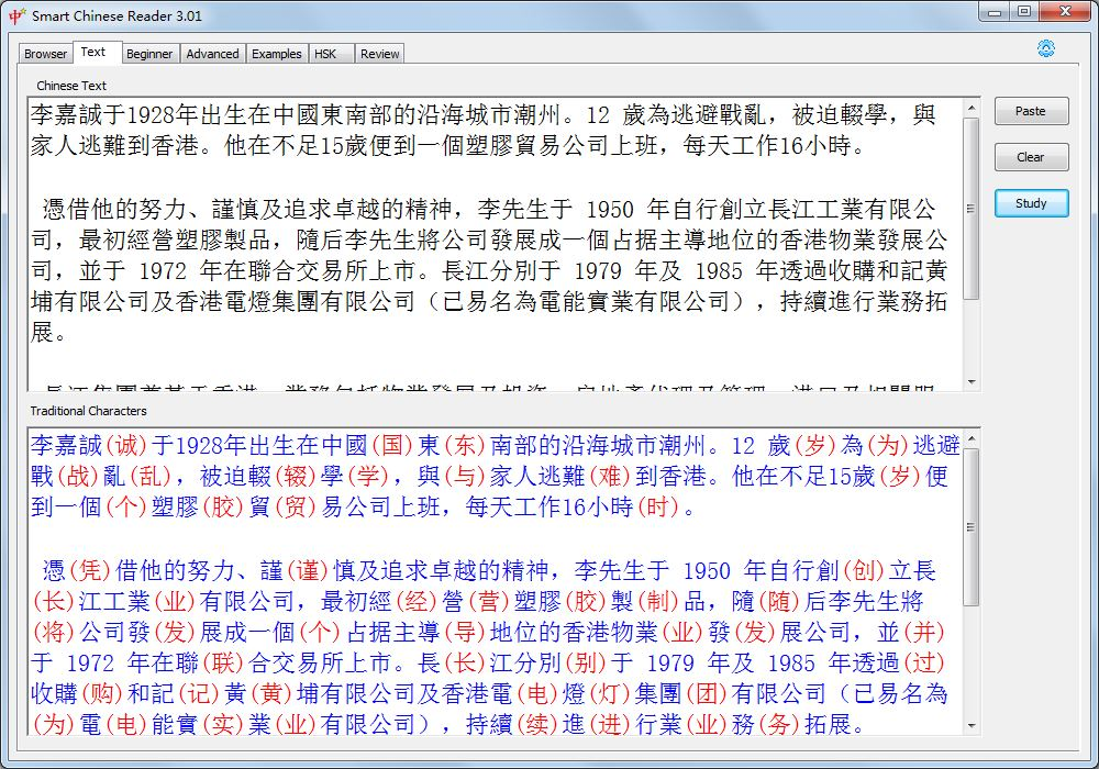 import Chinese text
